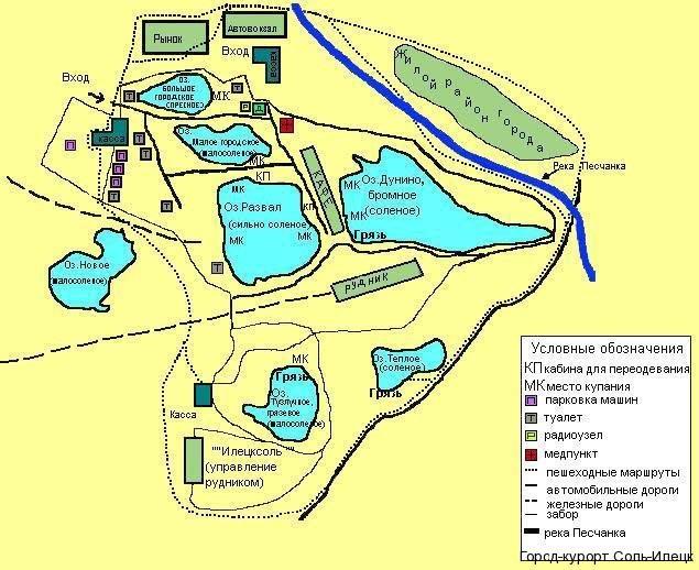 Дата: 07-07-2012 Решили отдохнуть и подлечиться в городе-курорте Соль-Илецк, но не знаете как туда добраться.
